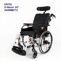 Vanos Excel Excel G-Neos Plus Tekerlekli Sandalye